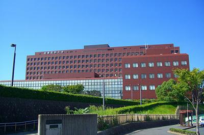 産業医科大学