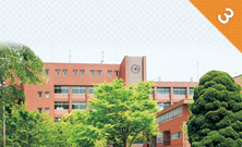 東筑紫短期大学・九州栄養福祉大学