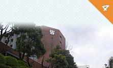 西南女学院大学・西南女学院短期大学部