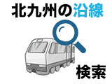 k_search_train