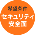 tanshin_a_mark01