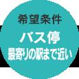 tanshin_b_mark01