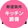 tanshin_c_mark01