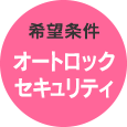 tanshin_c_mark03