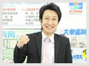 ph-nishihara-a