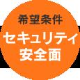 tanshin_a_mark02