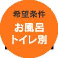 tanshin_a_mark03