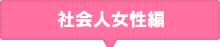 tanshin_type_cttl