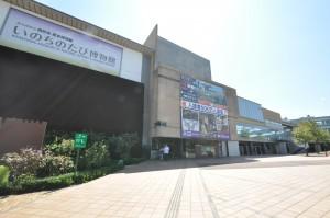 いのちのたび博物館2
