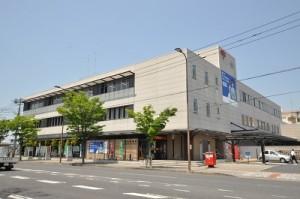 八幡南郵便局