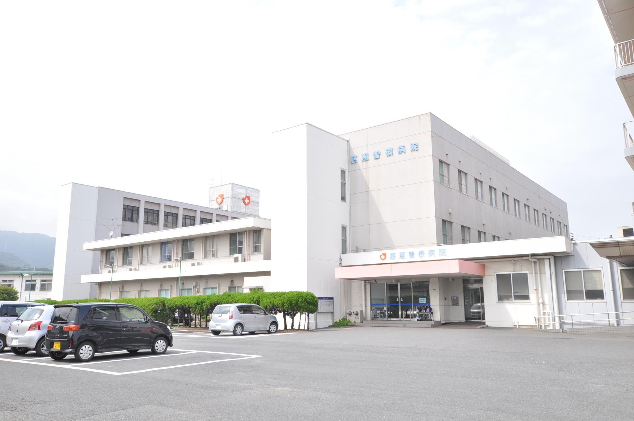 「北九州市慈恵曽根病院駐車場」の画像検索結果