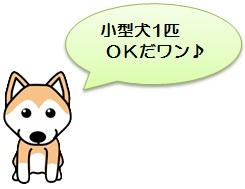 dog1hiki