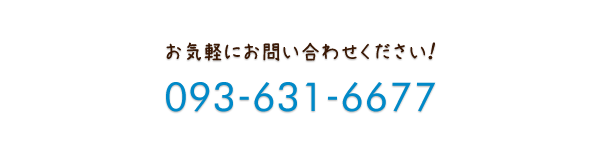 093-631-6677